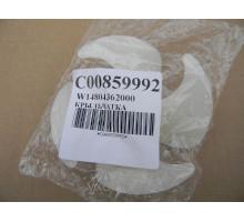 Крыльчатка вентилятора холодильника Indesit, Stinol C00859992