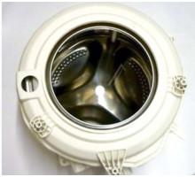 Бак стиральной машины Indesit Ariston C00286071